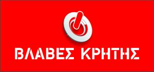 vlaves_kritis logo
